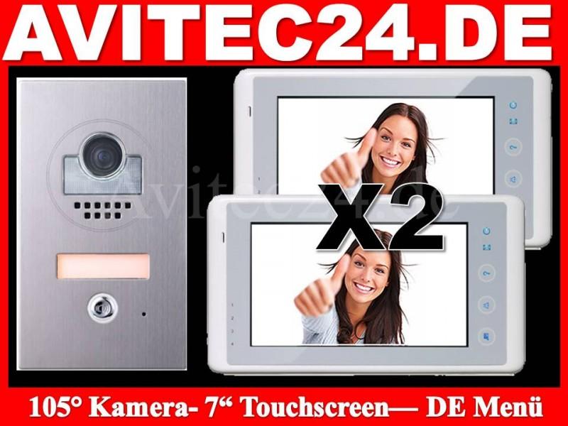 2x7 zoll video t rsprechanlage dt597 unterputz mit 105 grad weitwinkelkamera. Black Bedroom Furniture Sets. Home Design Ideas